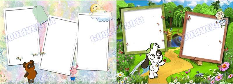 marco para foto niño niña bebes infantiles psd photoshop png