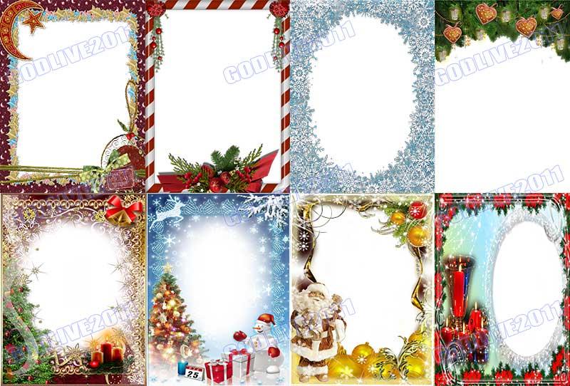 montajes marcos psd png fondos navideños de navidad photoshop fotografia